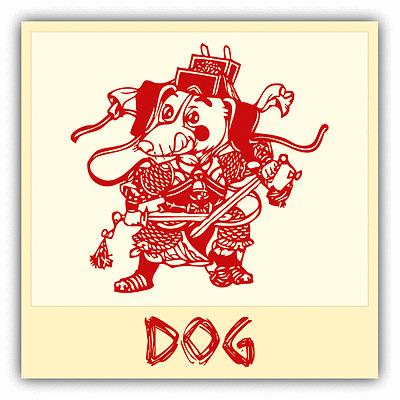 """Tiger Chinese Zodiac Sheng Xiao Humor Sign Car Bumper Sticker Decal 5/"""" x 5/"""""""