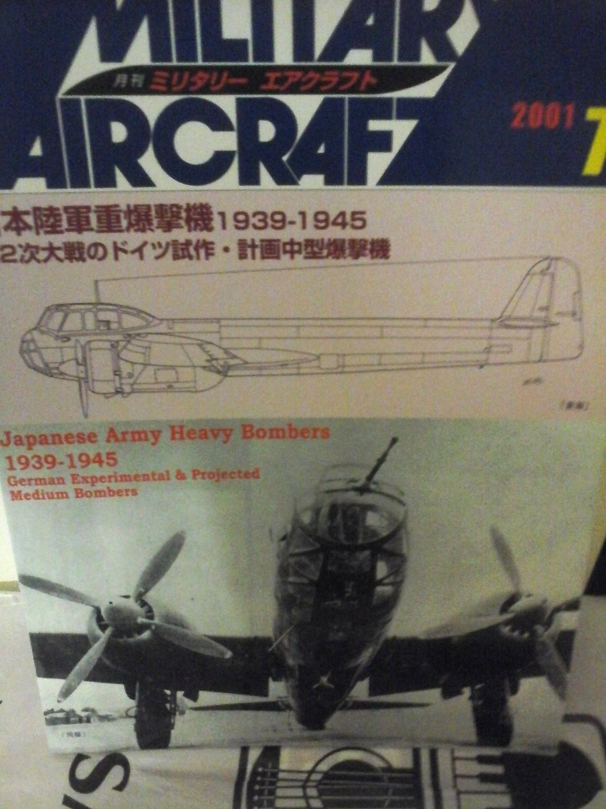 MILITARY AIRCRAFT N.7-JAPANESE ARMY HEAVY BOMBERS 1939 1945 DELTA PUBLISHER JAPA