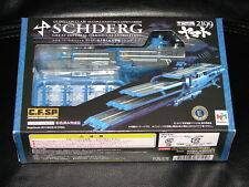 Mega House Cosmo Fleet Special Schderg from Space Battleship Yamato! Megahouse