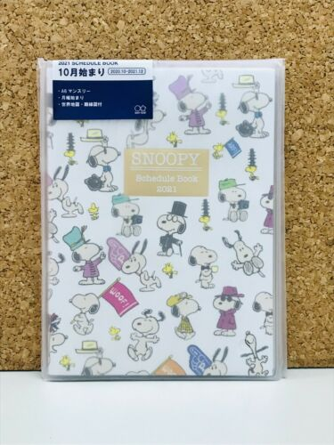 Snoopy 2021 Planner Diary book A6 monthly flyers S2952351 Peanuts