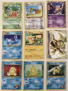 NM Vintage Pokemon Holo Rare Lot 1st Edition Base, Jungle, Fossil, and More!