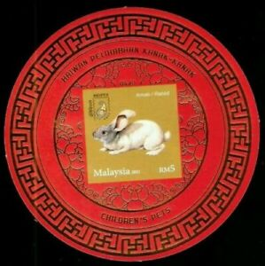 SJ-Children-Pets-Malaysia-2011-Rabbit-Lunar-ms-o-p-imperf-MNH-gold-stamping