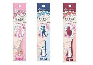 Miracle-Romance-Beautex-Sailor-Moon-Power-Prism-Lame-Eyeliner-3-colors-Japan