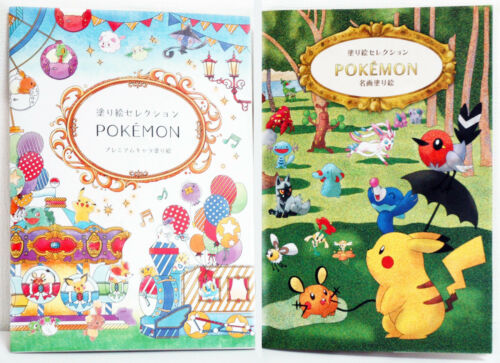 Showa Note Coloring Book Pokemon Masterpiece Collection Japan 4901772290100