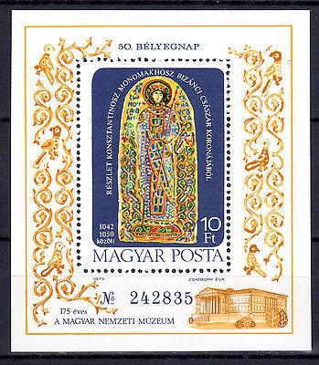 HUNGARY MAGYAR 1977 Panel Crown of Emperor Souvenir Sheet MNH - FREE SHIPPING