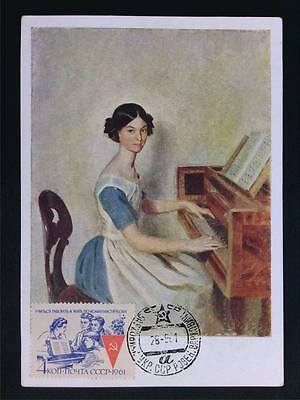 Specialty Philately Helpful Russia Mk 1961 Musik Klavier Music Maximumkarte Carte Maximum Card Mc Cm C6908 Refreshing And Beneficial To The Eyes