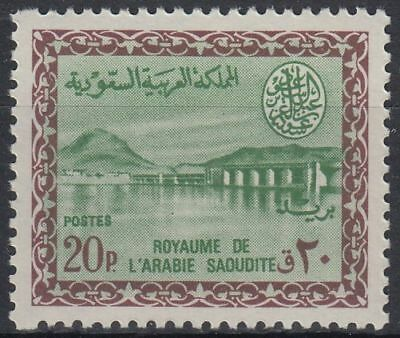sfm374 Saudi Arabia 1967 ** Mi.234 Sg#576 Sc#305 Staudamm Dam Saud Cart. Stabile Konstruktion
