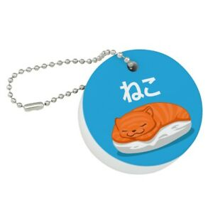 Cat Fish Sushi Neko Hiragana Bicycle Handlebar Bike Bell
