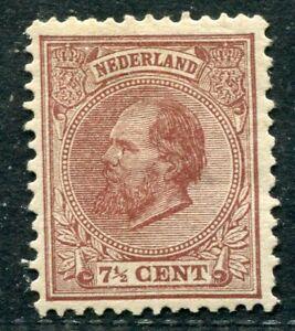 Nederland nvph 20, 7½ ct Willem III, ongebruikt MH ;