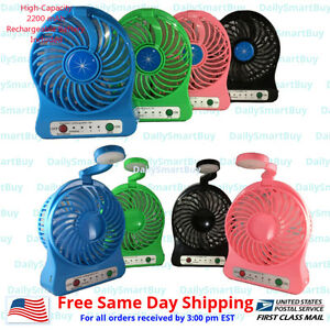 Portable-2-in-1-Mini-USB-Fan-with-LED-light-with-2200-mAh-Rechargeable-Battery