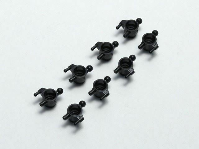 Kyosho Mini-Z MA-020 Camber Knuckle Set 1:27 RC Cars Drift Touring #MDW202