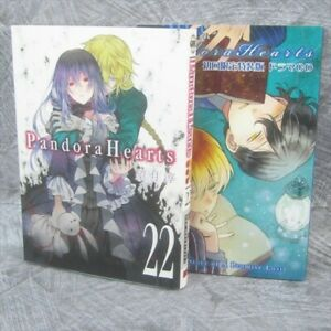 Details about PANDORA HEARTS 22 Ltd Manga Comic w/CD JUN MOCHIZUKI 2014  Book SE