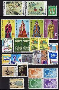 Corea-del-Sud-Lotto-di-26-francobolli-Nuovi-MNH