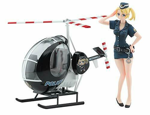 1 20 Egg Girls Collection No.07 'Amy McDonnell' (Police) w Egg Plane Hughes 300