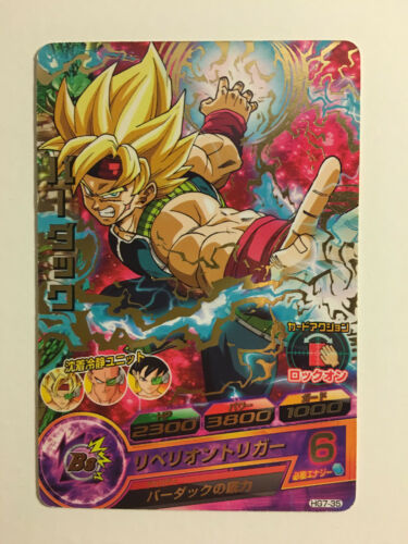 Dragon Ball Heroes Rare HG7-35