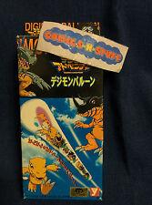 Digimon Adventures Balloon - Yutaka 1999 Japan Bandai