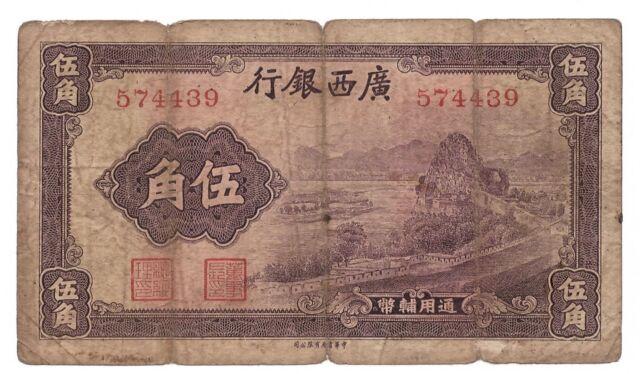 5 Chiao 1938 China Kwangsi Bank Note 6426