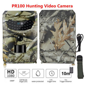 PR100-Outdoor-Hunting-Scout-Camera-110-Wide-Angle-Trail-Camera-or-Bracket-LOT