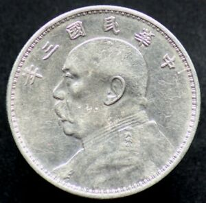 1-YUAN-1914-CHINE-CHINA-Argent-Silver-Yuan-Shikai-dollar-fat-man