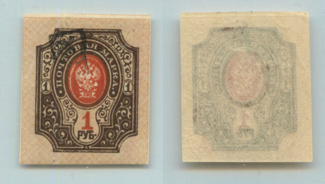 Armenia 1919 SC 44 mint imperf . rta9543