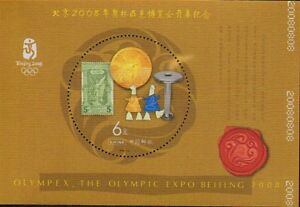 China 2008-19M Celebrating the Opening of Olympic Expo Beijing 2008 (silk) S/S