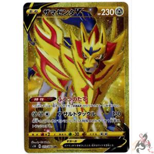 Pokemon Card Japanese - Zamazenta V UR 073/060 s1H - GOLD ...