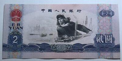 The third set of unissued RMB tianshan horse figure 2 yuan money