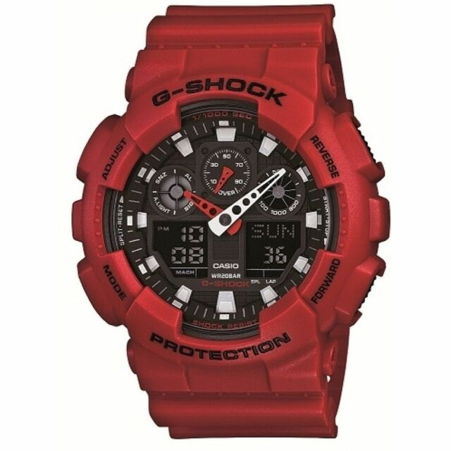 Casio Gents G-Shock Alarm Chronograph Watch GA-100B-4AER