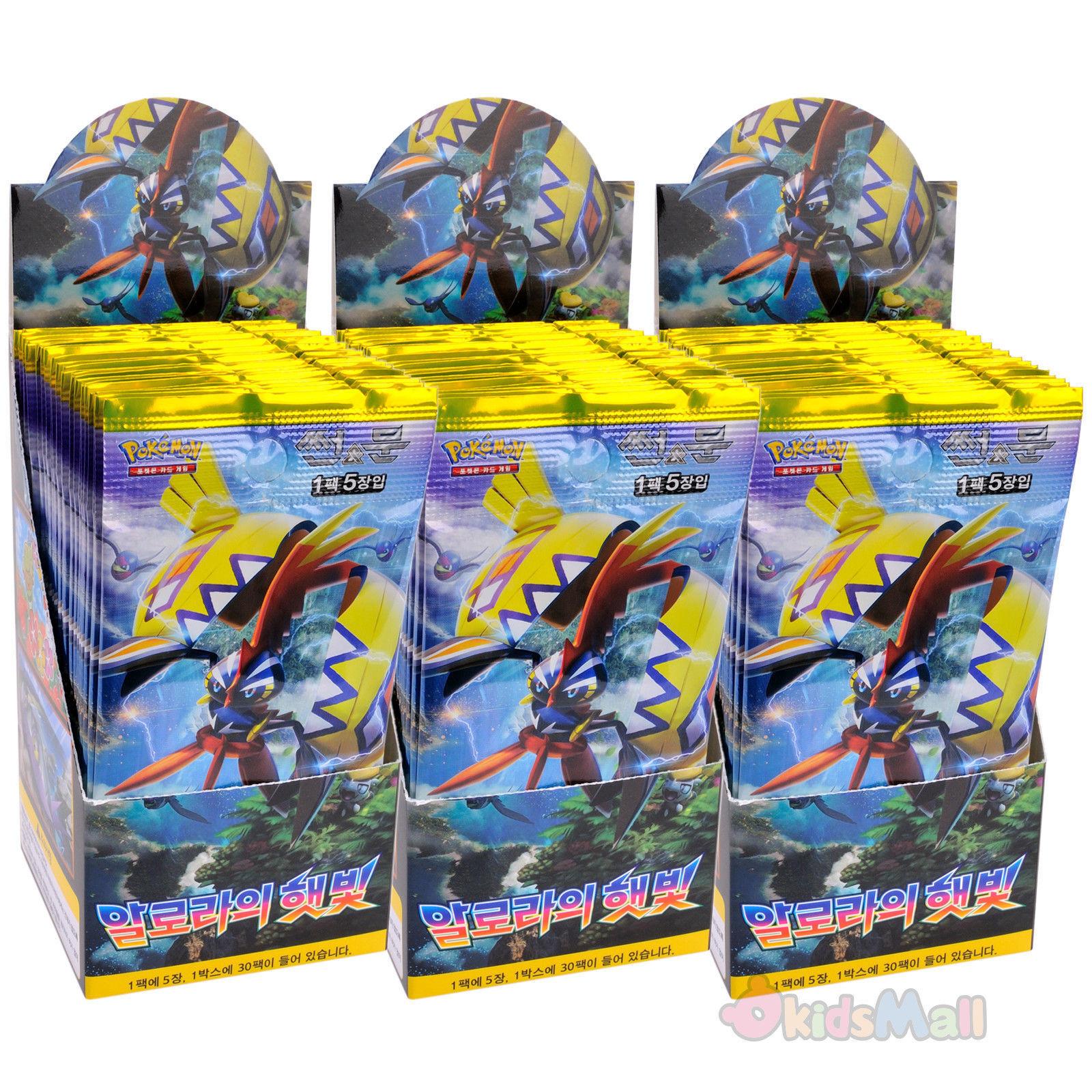 Booster pokemon soleil lune sm2k gardiens mindestens 450 cartes 3 display adr é en