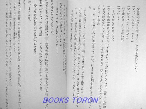 D.Gray-man Reverse 1-3 Novel Complete set Katsura Hoshino //Japanese Book Japan