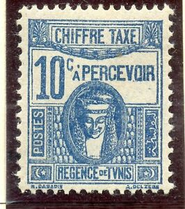 STAMP / TIMBRE COLONIES FRANCAISES TUNISIE TAXE NEUF N° 40 *