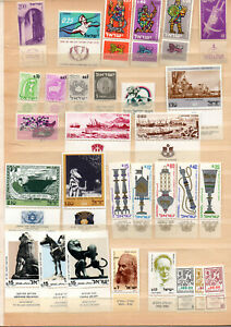 30-timbres-Israel-neufs-sans-charniere