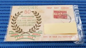 1955 Malaya FDC 60th Anniversary Sir Ibrahim Sultan of Johore Diamond Jubilee