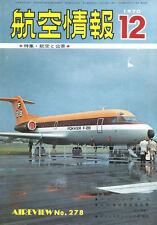 AIR REVIEW 12/70 CV-66 CVW-9 / FOKKER F28 / DC-8 SUPER 62 COLOR / RAF NIMROD MR