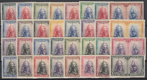 Serie-Pro-Catacombes-402-433-Annee-1928-Complet-De-Luxe-MNH