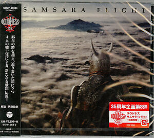 LOUDNESS-SAMSARA-FLIGHT-JAPAN-CD-BONUS-TRACK-G35