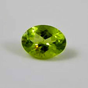 MasterpIece-Collection-Peridot-Natural-Apple-Green-Oval-Faceted-5x3-10x8mm