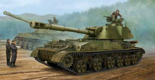 Trumpeter 135 Soviet 2S3 152mm Selfpropelled Howitzer Early #05543 #5543
