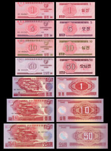 Set of 100 PCS Korea  5 Chon,Banknote P-24,UNC 1988