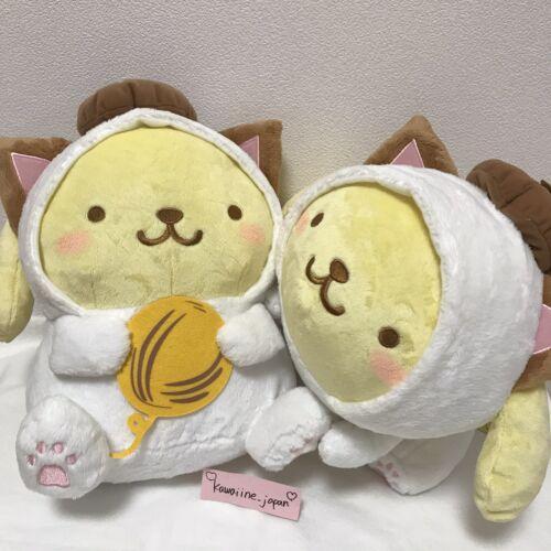 Pompompurin Nakayoshi Konekoneko Cat Big Plush Doll 2set SANRIO FuRyu 28cm Gift