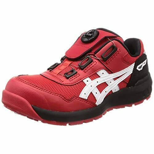 ASICS Working Safety Shoes Win Job Cp209 Boa Wide 1271A029 Red Us8 ...