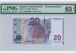 2005-BULGARIA-034-Commemorative-034-20-Leva-PMG65-EPQ-GEM-UNC-First-Prefix-AA-amp-Low-No
