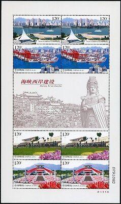 Asien Preiswert Kaufen China Prc 2008-14 Wirtschaft Der Küste Gegenüber Taiwan 3975-3978 Kleinbogen Mnh Architektur