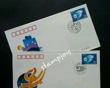 China Promote Social Development Better Our Future 1995 社会发展 共创未来 (stamp FDC A+B