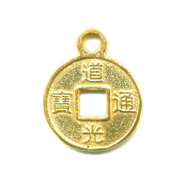 ONE Gold Vermeil asian coin w/chinese characters charm 10mm