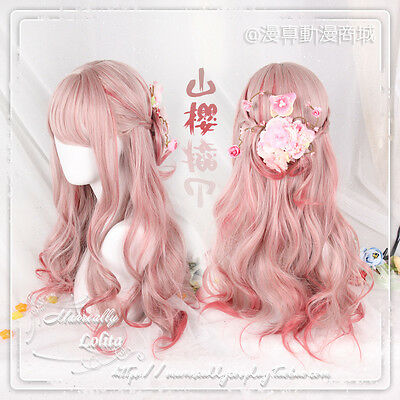 Japanese Sweet Lolita Harajuku Pink Red Gradient Cosplay Daily Curly Fairy Wig #