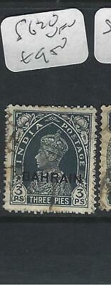 pp2403b On India Kgvi 3p Sg 20 Vfu Clients First Reliable Bahrain