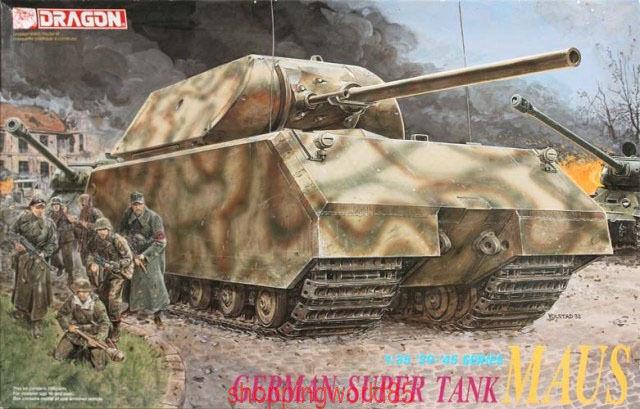 Dragon 1 35 6007 German Super Tank  Maus  Model Kits