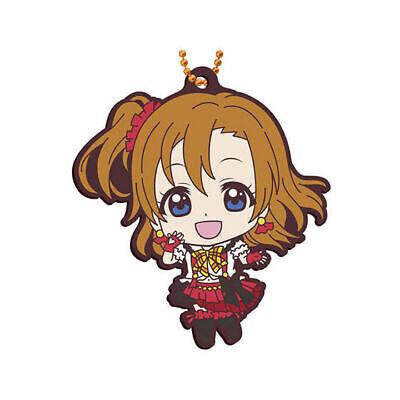 Muse Bokura wa Ima no Naka de Honoka Capsule Rubber Key Chain Mascot Love Live