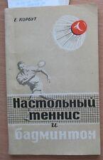 Russian Text Book Court Big Table Tennis Racket Ping-pong badminton Sport Soviet